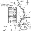 佐久の地質調査物語(瀬林層-1)
