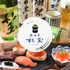 【オススメ5店】伏見桃山・伏見区・京都市郊外(京都)にある日本酒が人気のお店