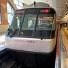 観光列車「伊豆クレイル」で行く、東伊豆ブランチ旅