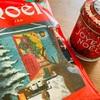 KALDI クリスマスシーズン限定のコーヒーと紅茶を買ってみた