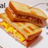 ブラン入り食パンで「低糖質+タンパク質たっぷりサンドイッチ」を作る。