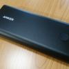 Ankerの大容量モバイルバッテリーで急速充電‼︎旅行や出張におすすめ