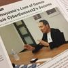 モントリオールブレテンvol.73にサイバーコネクトツー代表 松山洋のインタビューが掲載されました!