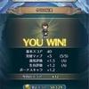 【戦渦の連戦】スコア50,000達成。折り返し!