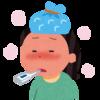 【健康】熱中症①~症状編~