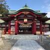ジョギングをしながら名古屋三天神を巡ってみた