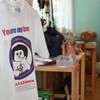 【イベント】浅野祥雲写真展をSHUTTER HOLICで開催します