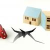 地震保険って必要?補償対象と保険料について