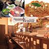 【オススメ5店】西武新宿線(中井~田無~東村山)(東京)にあるお酒が人気のお店