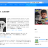 WebMatrix 3: はてなブログをデザインする