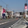 東生駒二丁目(生駒市)