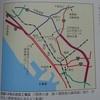 古代東海道 下総国⓱ 千葉市から先の探索で悩む―四国遍路との対比