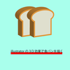 illustratorの3D効果で食パンを描くチュートリアル