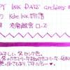 #0255 Kobe INK物語 須磨離宮ローズ