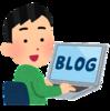 【初心者ブロガー】ブログに飽きてきた、マンネリしてきた人に見てほしいブログのお話