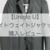 【ユニクロ U】ライトウェイトジャケット購入レビュー!軽くて着心地良好