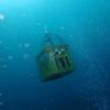 伊豆大島の海底で貯蔵酒プロジェクトが発足