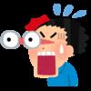 【電撃退団】史上最速⁉︎本田圭佑わずか4試合でフィテッセを退団|その理由と海外の反応