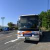 快速あまくさ号乗車記 熊本市内と天草 本渡を結ぶ! 乗り換え無しで快適なバス旅