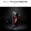 オススメ?:大型iPhone用「見えない「戻る」ボタンHalo Back SSF」発売!!