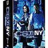 CSI: NY シーズン7 コンプリートDVD BOX-1