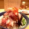 【東京】本当に美味しいおすすめ海鮮丼『つじ半』