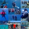 kid's diving day with saya