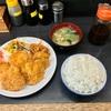 🚩外食日記(857)    宮崎ランチ   「竜宮ラーメン」★12より、【チキンカツ定食】‼️