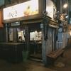 けやき すすきの本店 / 札幌市中央区南6条西3丁目 睦ビル 1F