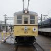 軌道から鉄道へ#5