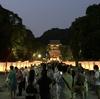 【鎌倉いいね】鶴岡八幡宮のぼんぼりは幻想的。