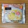 ファミマスイーツ「patisserie KIHACHI」監修「5種のフルーツロールトライフル」を食べてみた!