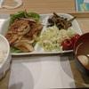 タモさんレシピの豚生姜焼き