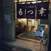あめあめな福岡( ´ ▽ ` )