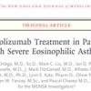 メポリズマブ の重症好酸球性喘息に対する効果