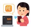 iPhoneで撮り貯めた写真・動画をNASに確実高速保存~便利アプリ「FE File Explorer」大活用術!