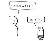 Alexaスキルを開発してVUIを学ぼう! 手軽にAWS Lambdaで作る音声インターフェイスの基本