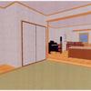 屋内3D画像公開~和室~