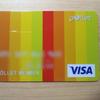 ポレット(Pollet)カードというプリペイドカードを発行してみました!早速チャージしたお金を使ってみました!