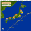 GW中は国際宇宙ステーション(ISS)が肉眼で見えるぞ!東京だと明日2日午前3時44分に南南西から北東の方向を見よう!!