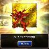 level.632【ウェイト120】第121回闘技場ランキングバトル4日目