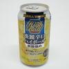 ニッカウヰスキー 淡麗辛口ハイボール 炭酸強め【個人的には凄く好きな缶ハイボール】