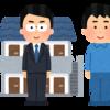 敷金&礼金0円物件ってお得?賃貸マンションの諸費用は節約できます!(*^^)v