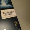 【お恵み】タリスカー18年ありがとうございます【こんなんありすか?】