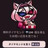 【ファントムローズ スカーレット】初心者向けTIPS