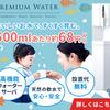 【0歳3ヶ月】赤ちゃんの飲み水にウォーターサーバーを導入。ミルク作りにも使える!