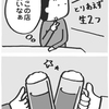 中ジョッキ=ビール?