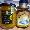 三谷水産高等学校発!「愛知丸ごはん」がおいしいです