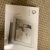 Google Nest Hubを使ってみた