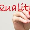 品質の高さより求められるのは品質の○○